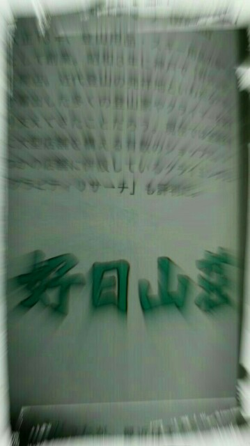 f:id:otonajoshi:20170919205137j:plain