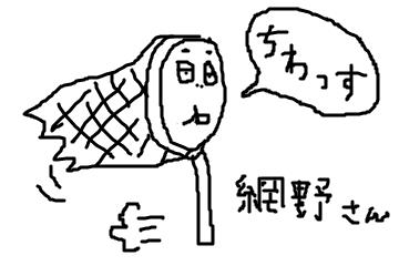 f:id:otonajoshi:20170927171933p:plain