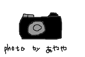 f:id:otonajoshi:20171018104620p:plain