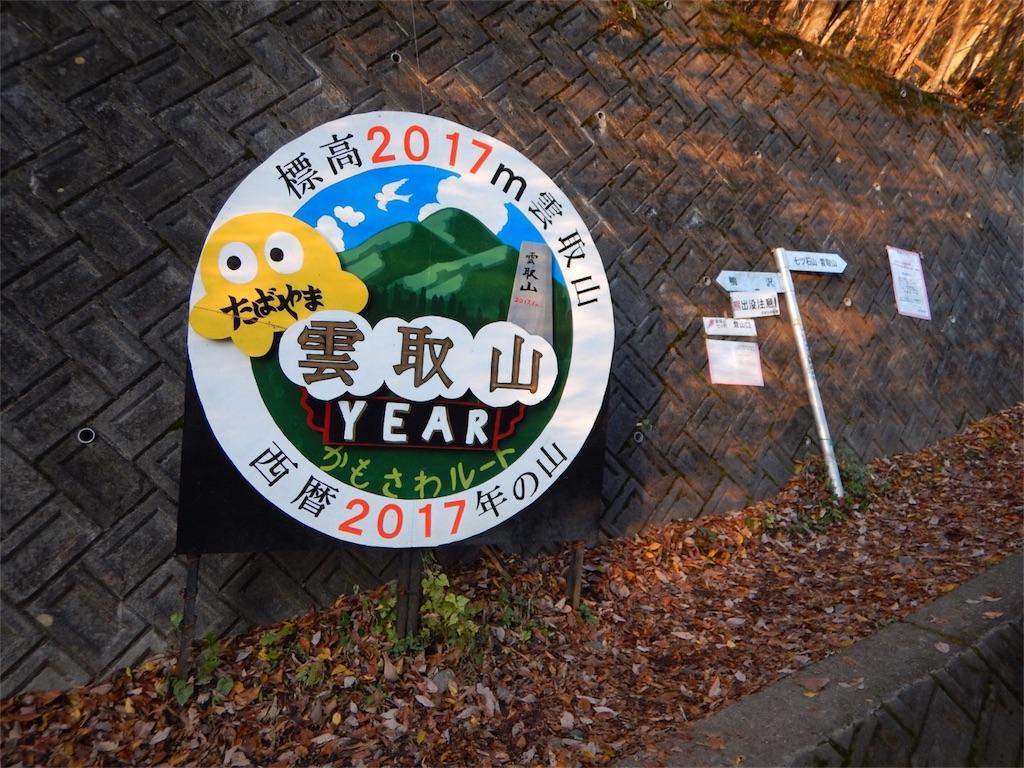 f:id:otonajoshi:20171120201026j:image
