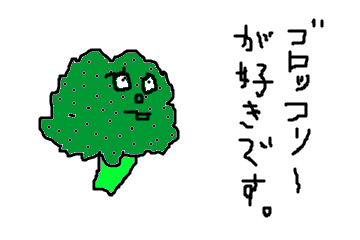 f:id:otonajoshi:20171122142604p:plain