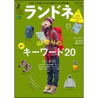 f:id:otonajoshi:20171220153951p:plain