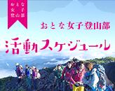 f:id:otonajoshi:20180105155502p:plain