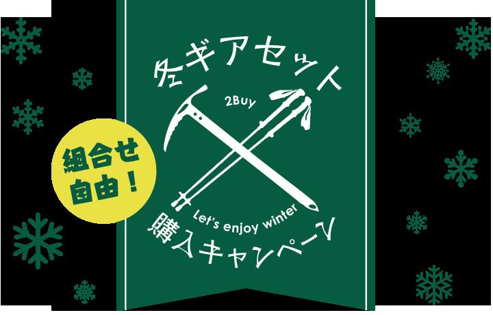 f:id:otonajoshi:20180113124230p:plain