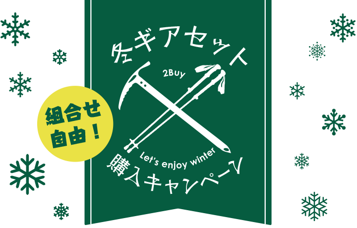 f:id:otonajoshi:20180124173320p:plain