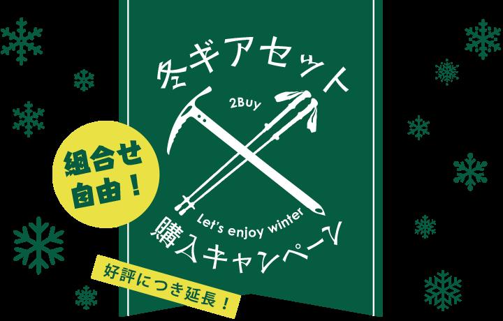 f:id:otonajoshi:20180211002653p:plain
