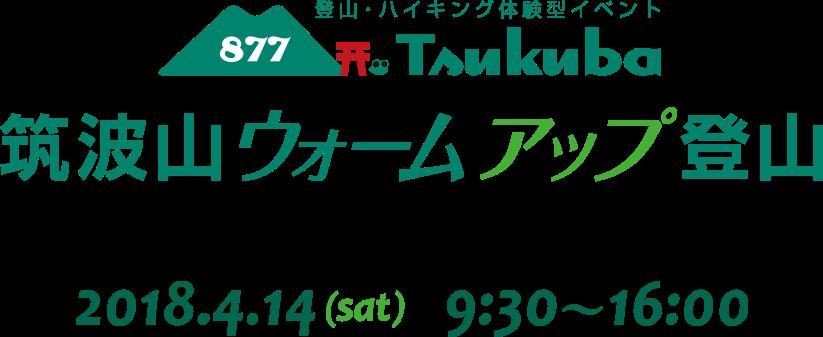f:id:otonajoshi:20180322133215p:plain