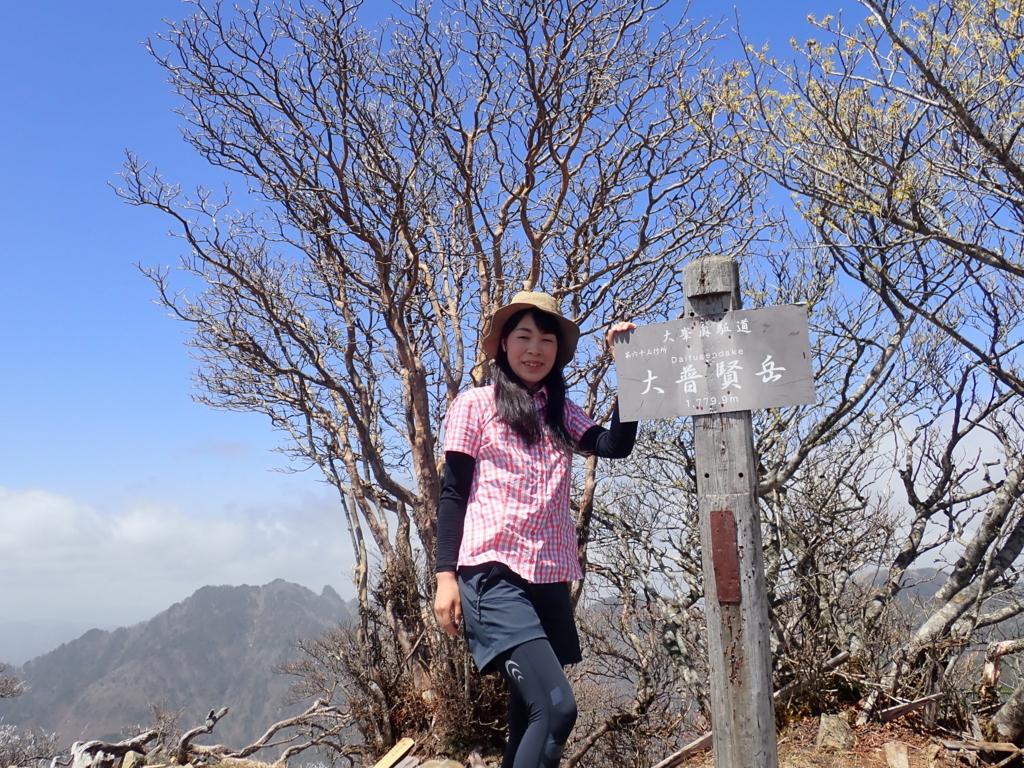 なぜ、お山でメイク??  by スカーレット