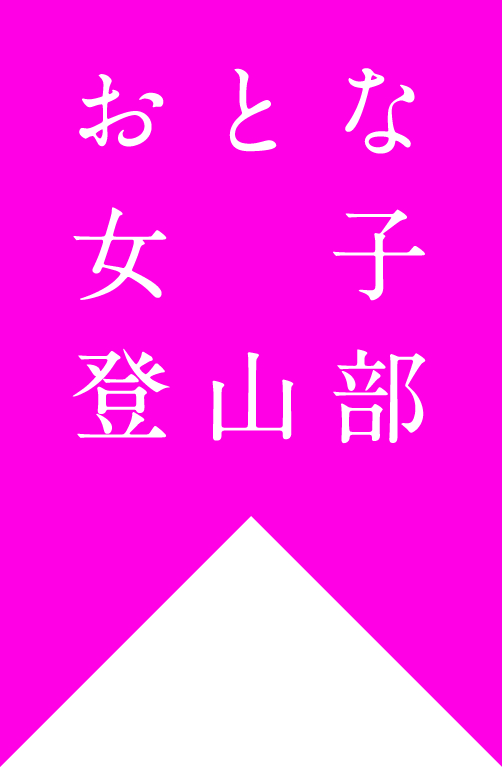 f:id:otonajoshi:20200125150502j:plain