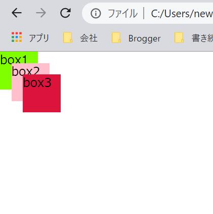 f:id:otonakatsushika:20210415051151p:plain
