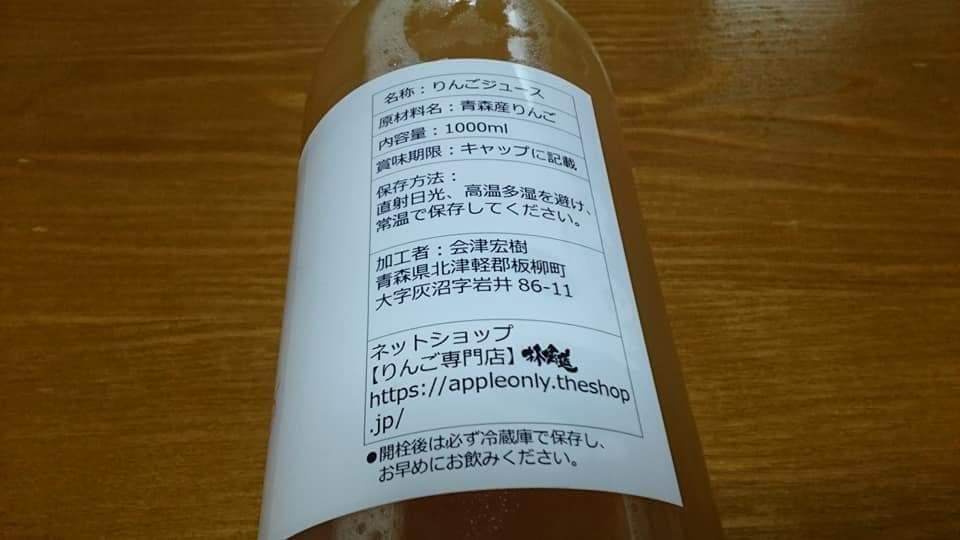 f:id:otonano_ensoku:20171130135219j:plain