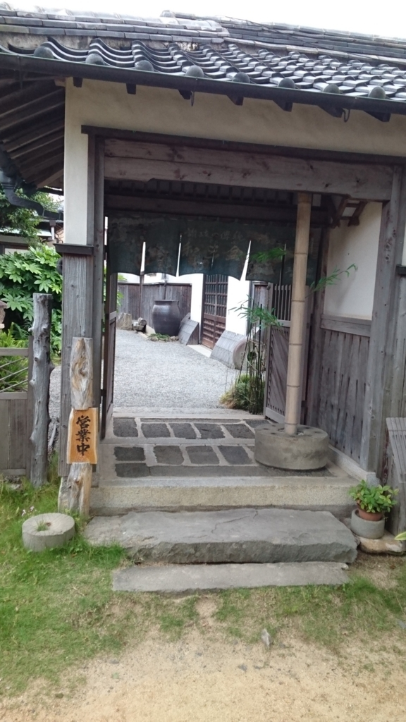 f:id:otonano_ensoku:20171203050802j:plain