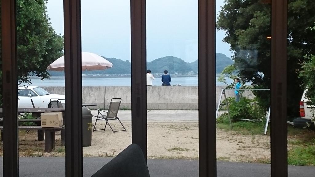 f:id:otonano_ensoku:20171203051627j:plain