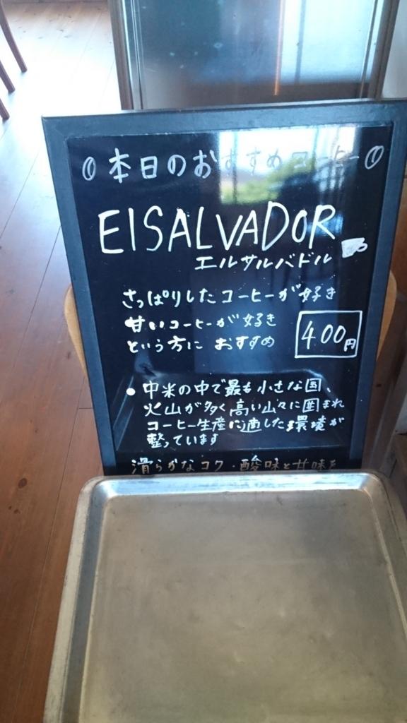 f:id:otonano_ensoku:20171203054830j:plain