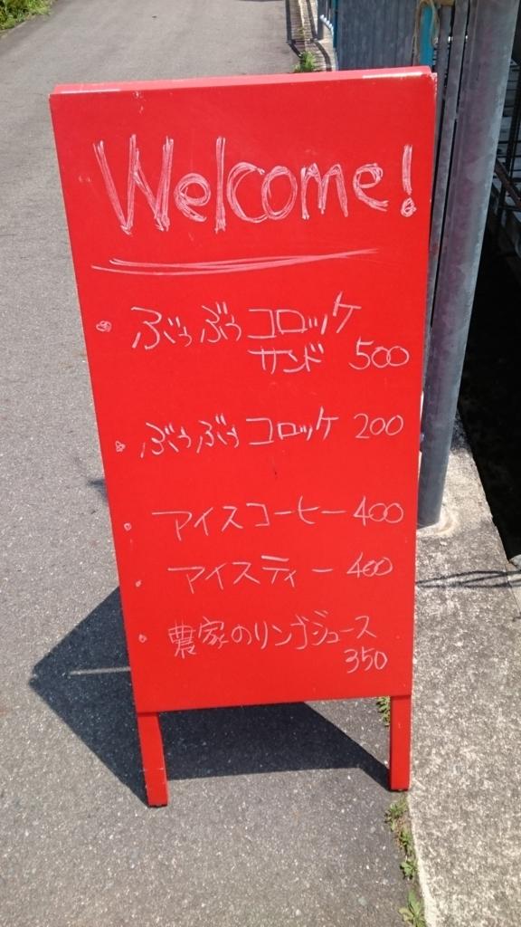 f:id:otonano_ensoku:20171204112542j:plain