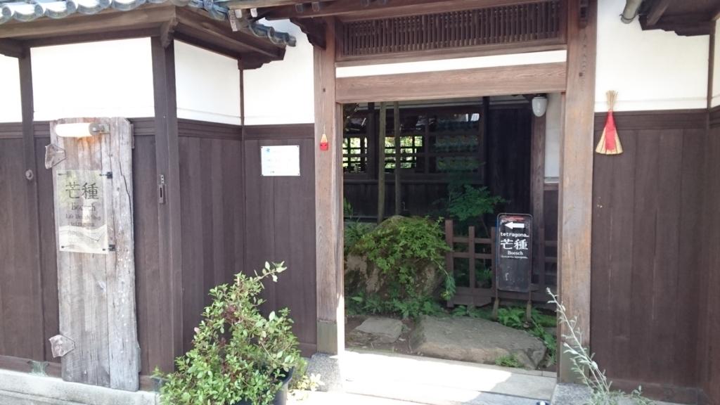 f:id:otonano_ensoku:20171204192212j:plain