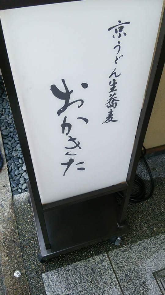 f:id:otonano_ensoku:20171205152351j:plain