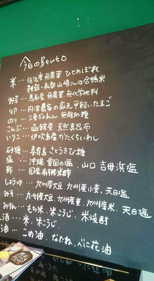 f:id:otonano_ensoku:20171207053153j:plain