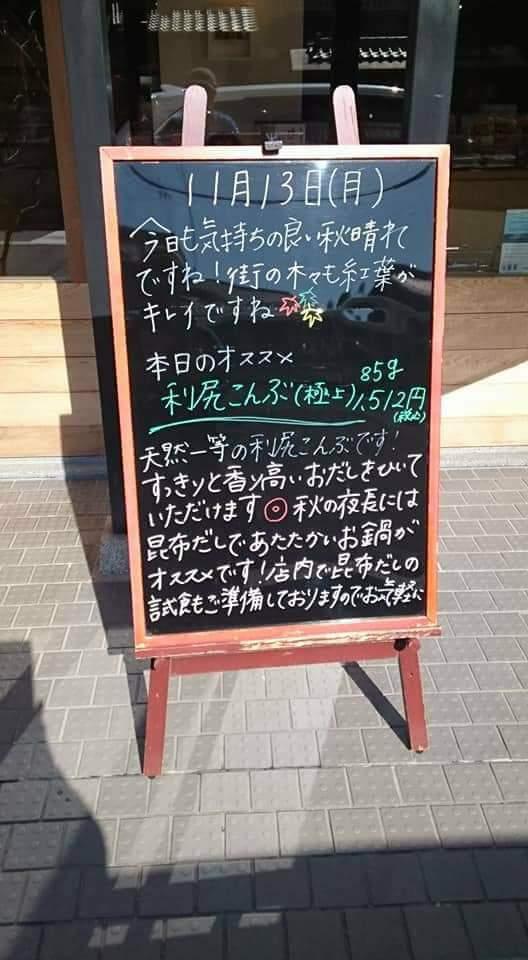 f:id:otonano_ensoku:20171207053743j:plain