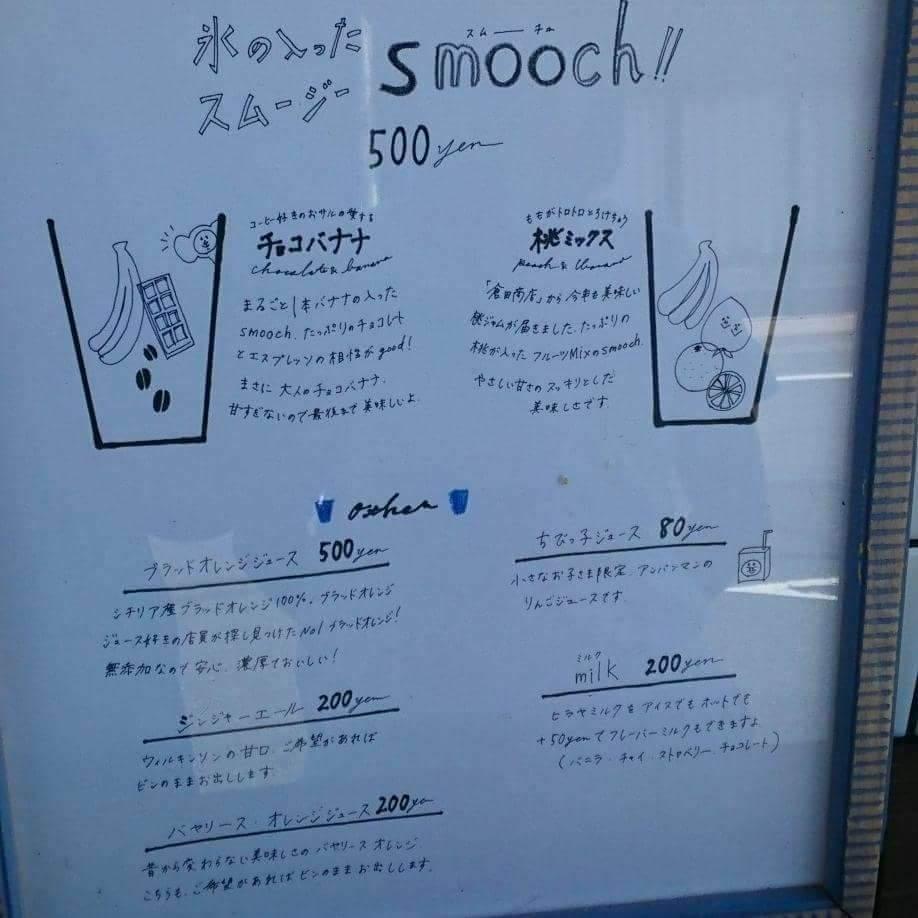 f:id:otonano_ensoku:20171207151848j:plain