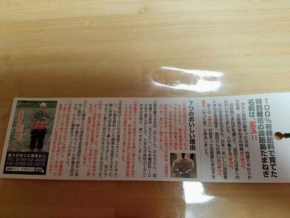 f:id:otonano_ensoku:20171207154649j:plain