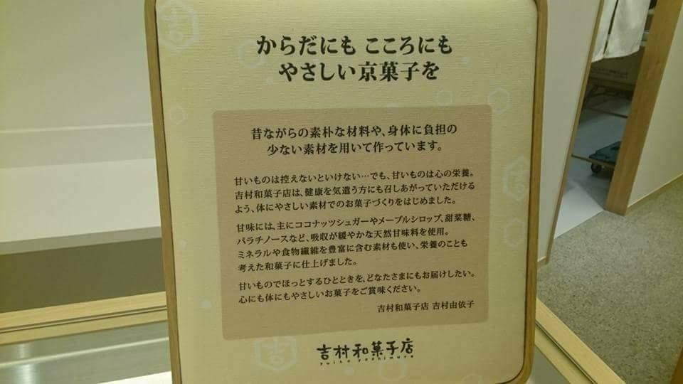 f:id:otonano_ensoku:20171209190003j:plain