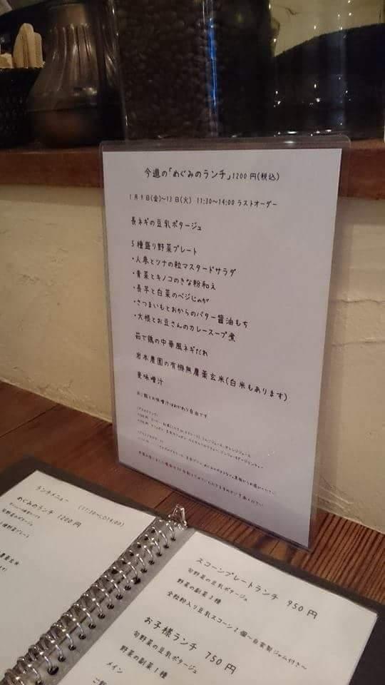 f:id:otonano_ensoku:20171211093750j:plain