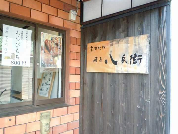 f:id:otonano_ensoku:20171211094605j:plain