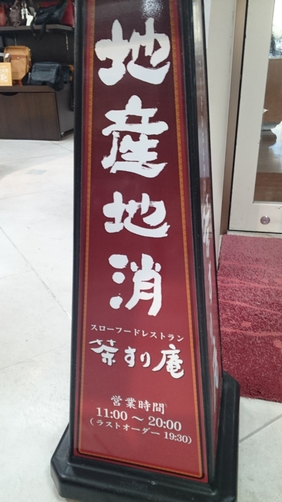 f:id:otonano_ensoku:20171218162431j:plain