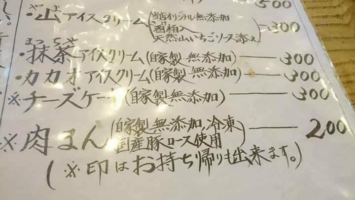 f:id:otonano_ensoku:20171221041309j:plain