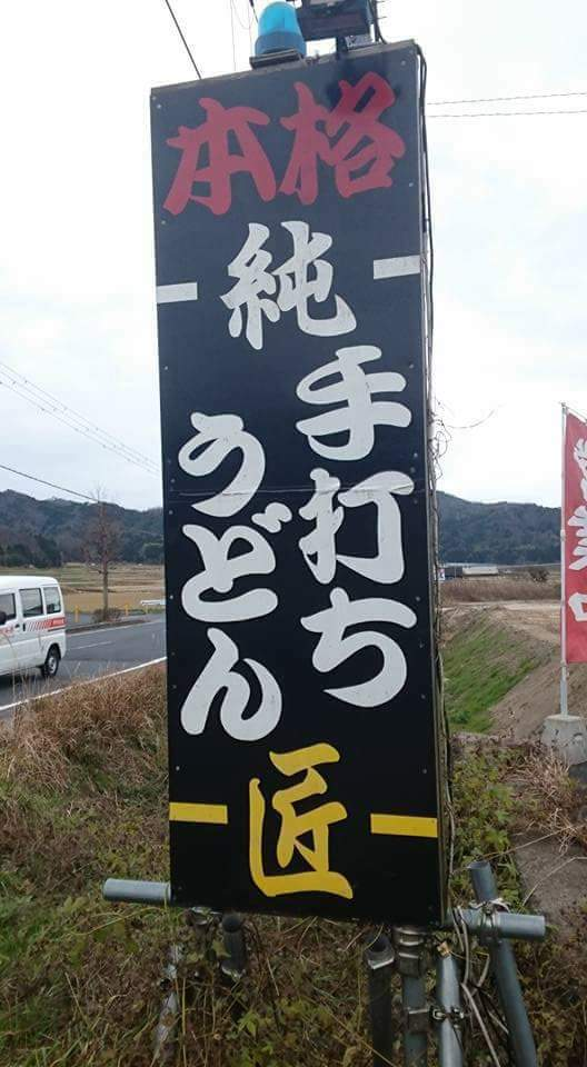 f:id:otonano_ensoku:20171221094047j:plain