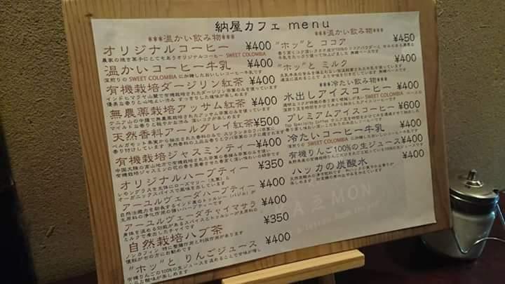 f:id:otonano_ensoku:20171221094421j:plain