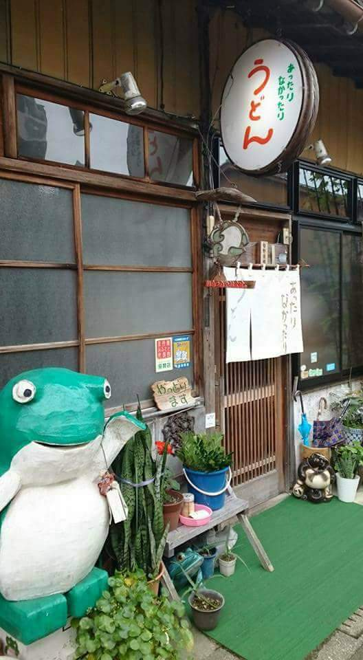 f:id:otonano_ensoku:20171225044743j:plain