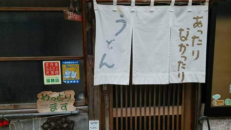 f:id:otonano_ensoku:20171225044825j:plain