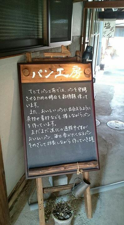 f:id:otonano_ensoku:20171225050613j:plain