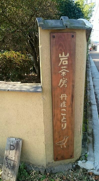 f:id:otonano_ensoku:20171225052619j:plain