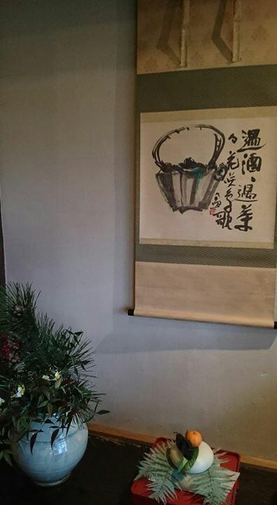 f:id:otonano_ensoku:20171225052708j:plain
