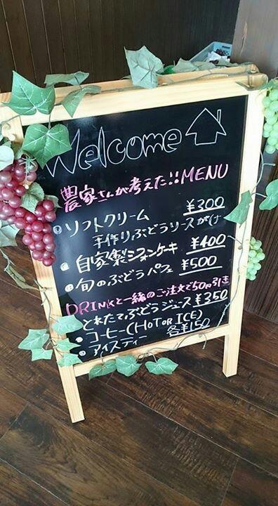 f:id:otonano_ensoku:20171225053442j:plain