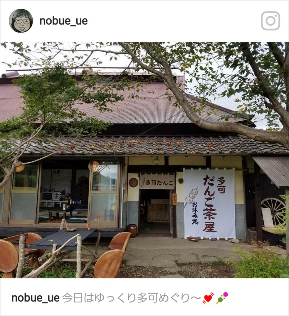 f:id:otonano_ensoku:20171230194141p:plain