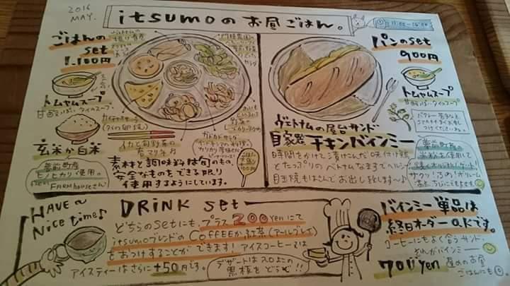 f:id:otonano_ensoku:20171230194504j:plain