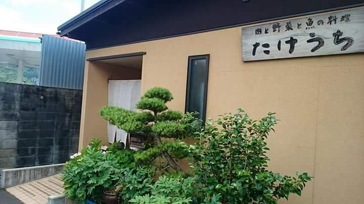 f:id:otonano_ensoku:20171230200403j:plain