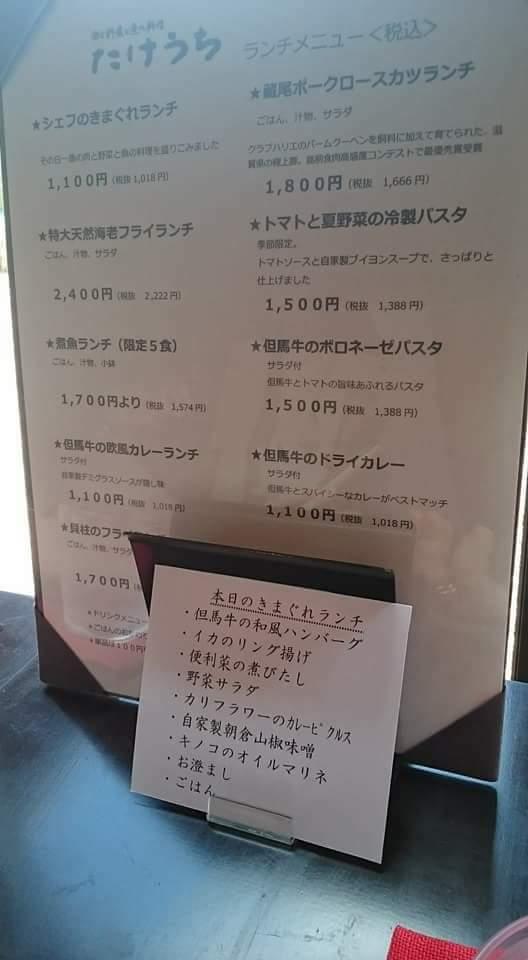 f:id:otonano_ensoku:20171230200428j:plain