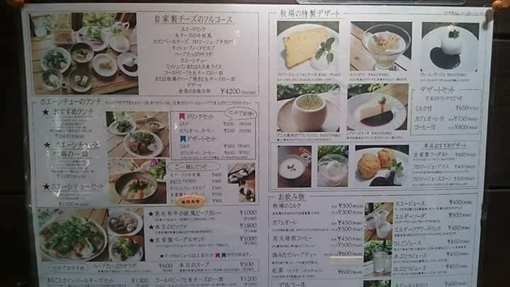 f:id:otonano_ensoku:20171231053144j:plain