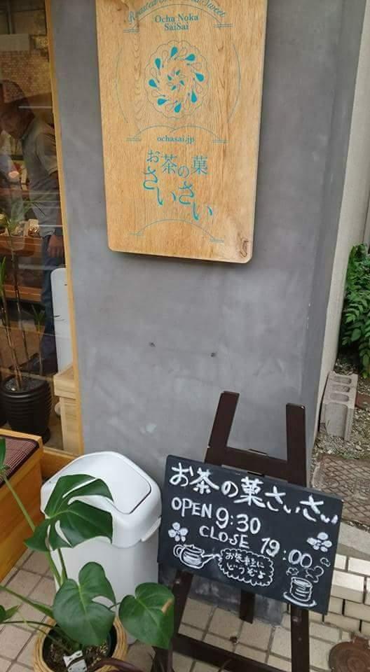 f:id:otonano_ensoku:20180109045912j:plain