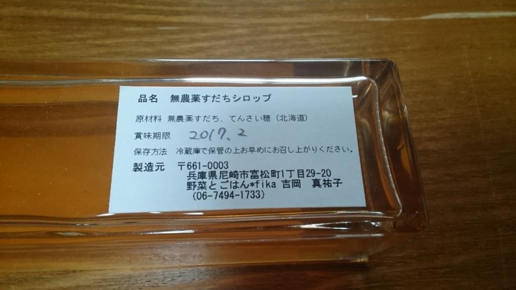 f:id:otonano_ensoku:20180109121248j:plain