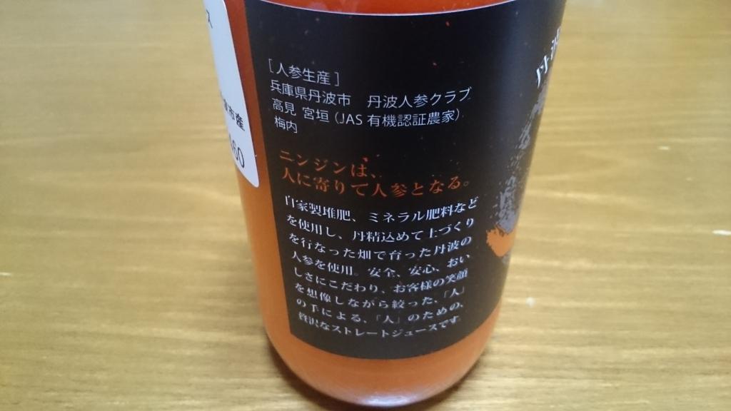f:id:otonano_ensoku:20180110185234j:plain