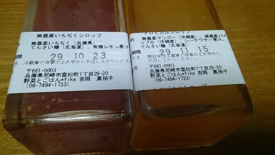 f:id:otonano_ensoku:20180111175804j:plain
