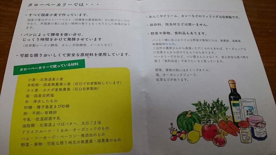 f:id:otonano_ensoku:20180111181248j:plain