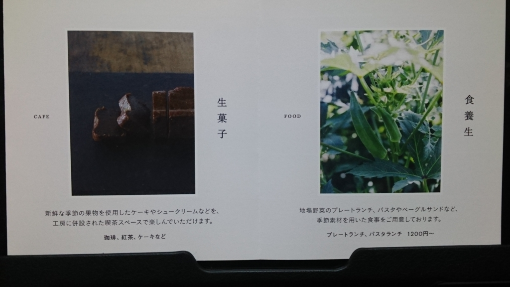 f:id:otonano_ensoku:20180121184155j:plain