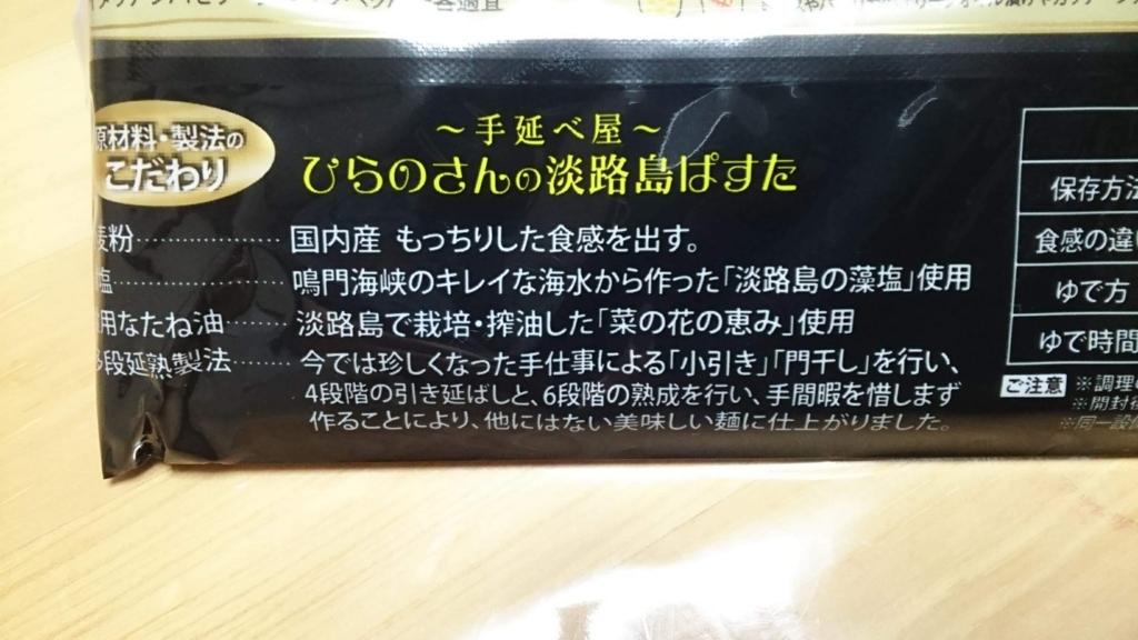 f:id:otonano_ensoku:20180129143258j:plain